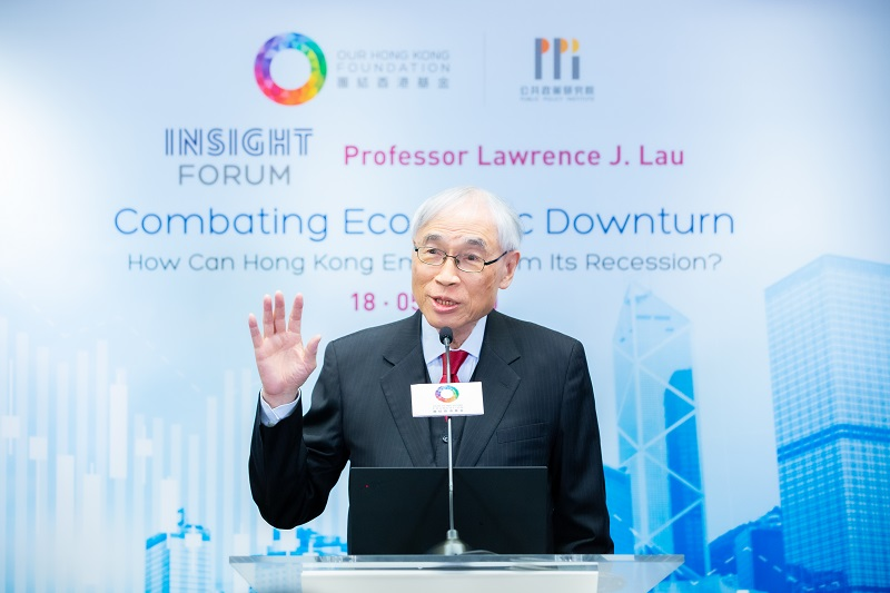 OHKF INSIGHT FORUM Professor Lawrence J. Lau