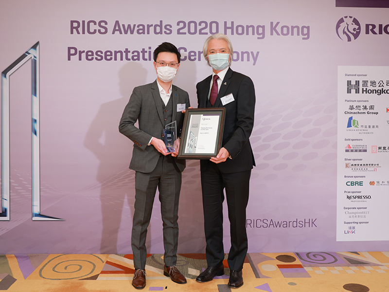 OHKF Land and Housing Research Head Ryan Ip wins  RICS Young Surveyor of the Year Award