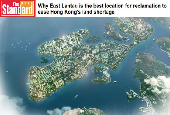 Why East Lantau is the best location for reclamation to ease Hong Kong's land shortage