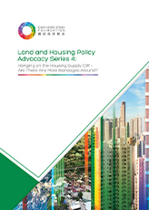 Land and Housing Policy Advocacy Series 4: Hanging on the Housing Supply Cliff: Are There More Bandages Around?