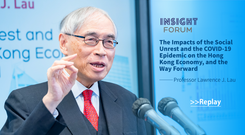 The Impacts of the Social Unrest and the COVID-19 Epidemic on the Hong Kong Economy, and the Way Forward