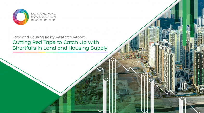 Land and Housing Policy Research Report