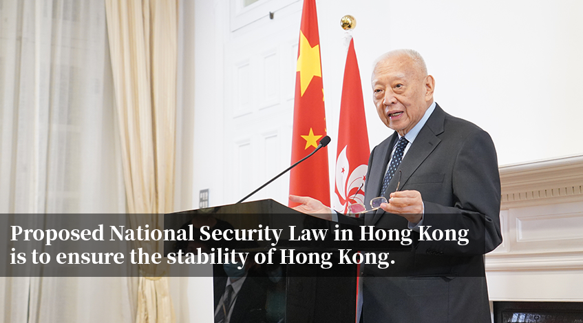 Remarks on Proposed National Security Law in Hong Kong by  Mr C.H. Tung, Vice Chairman of the National Committee  of the Chinese People's Political Consultative Conference