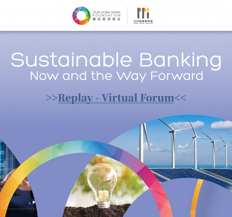 Sustainable Banking:  Now and the Way Forward_mobile
