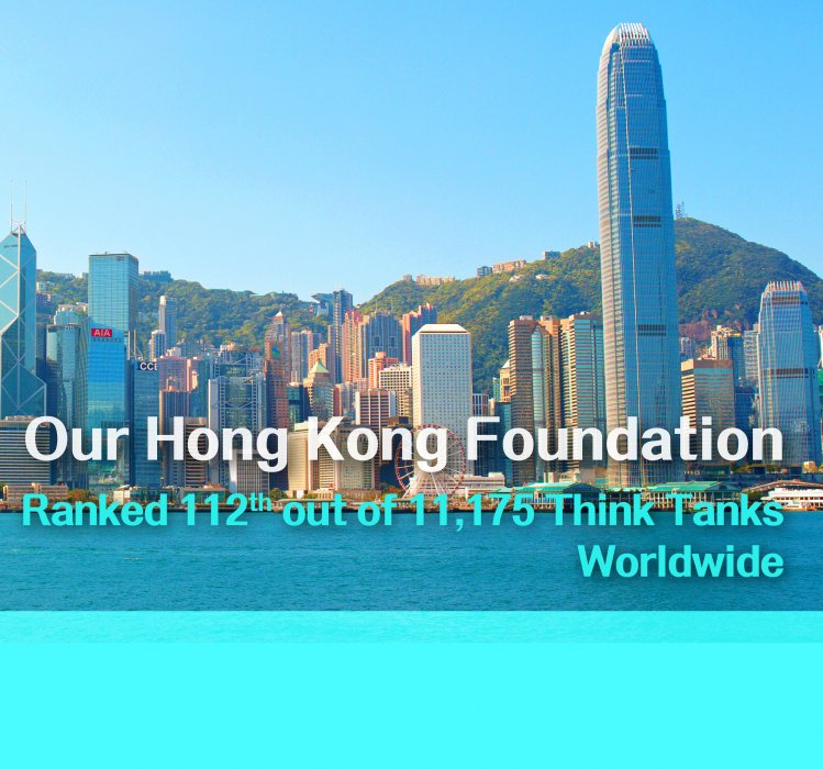 OHKF Ranked 112th out of 11,175 Think Tanks Worldwide